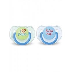 Dojčenský cumlík Avent 6-18 mesiacov - 2ks